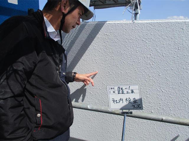 https://www.fujita-tosou.jp/blog/2020/image004.jpg