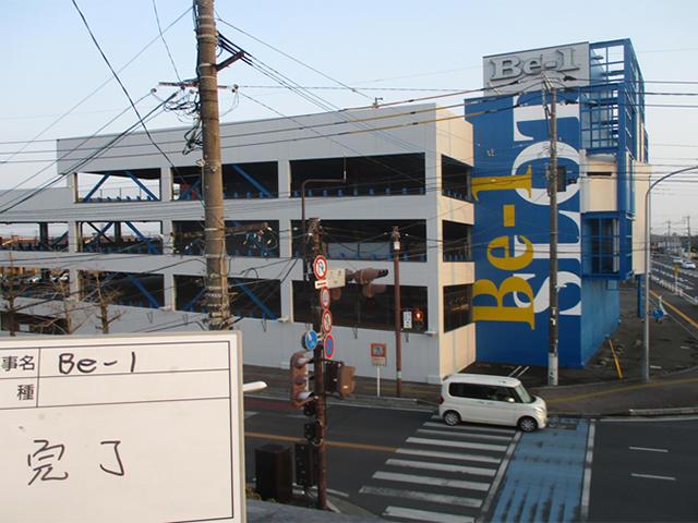 https://www.fujita-tosou.jp/blog/2020/image005.jpg