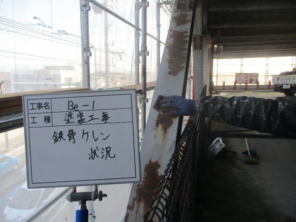 https://www.fujita-tosou.jp/blog/2020/image006.jpg