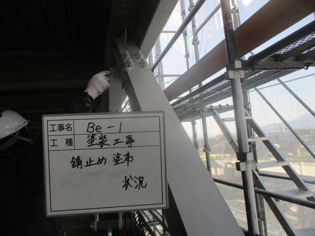 https://www.fujita-tosou.jp/blog/2020/image007.jpg