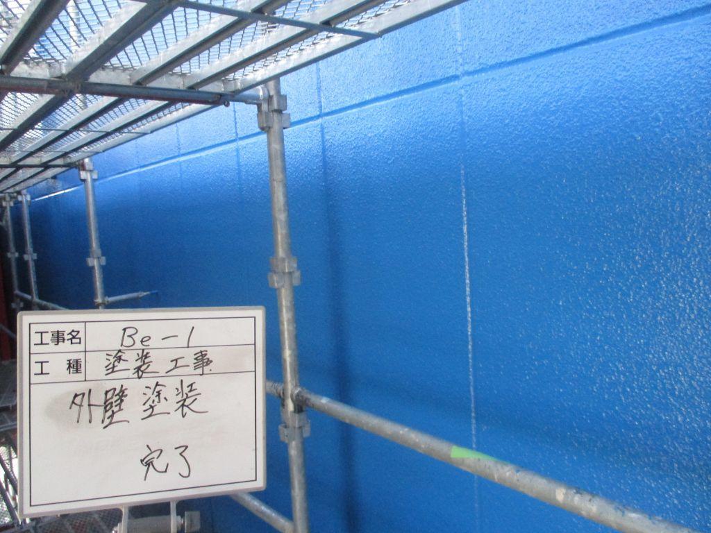 https://www.fujita-tosou.jp/blog/2020/image016.jpg